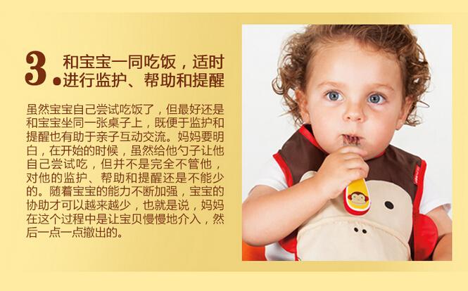 美国skip hop 可爱动物园 宝宝不锈钢叉勺套装 独角兽